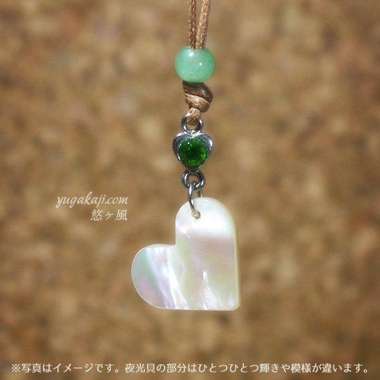 自然風ネックレス(ハート+天然石)│グリーンアベンチュリー