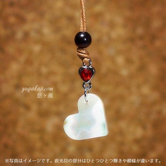 自然風ネックレス(ハート+天然石)│レッドタイガーアイ