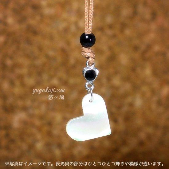 自然風ネックレス(ハート+天然石)│オニキス