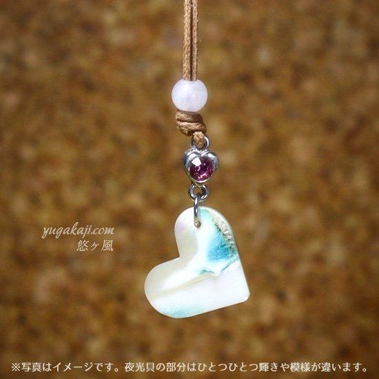自然風ネックレス(ハート+天然石)│ローズクォーツ