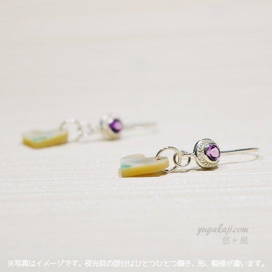 夜光貝シルバーピアス(ハート)紫