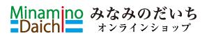 有機 無農薬 酵素野菜【西山ファミリー農園 オンラインショップ】