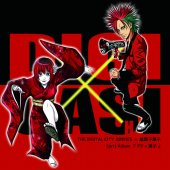 Split Album「デジ×菓子」