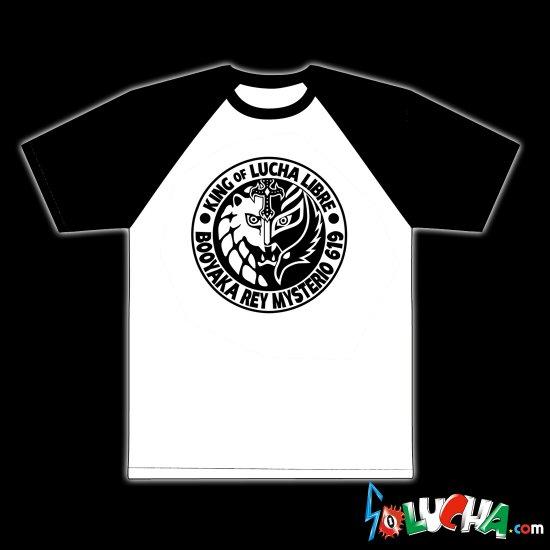 キング・オブ・ルチャリブレ Tシャツ(ブラック)