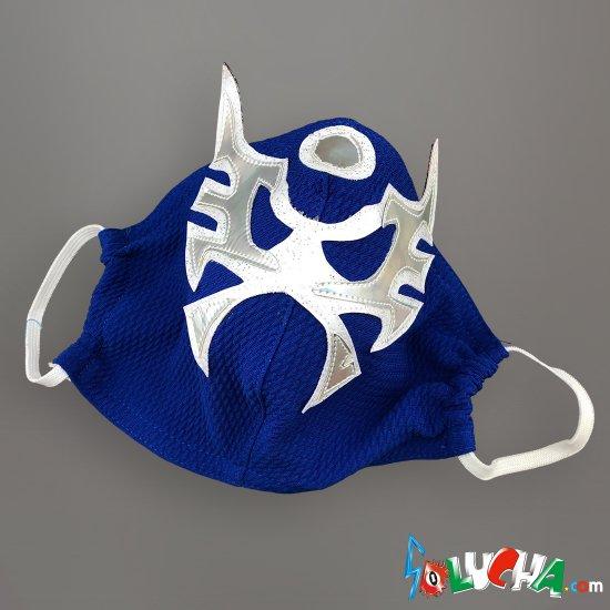 ウルティモ・ゲレーロ  / プエブラ製 手作りマスク