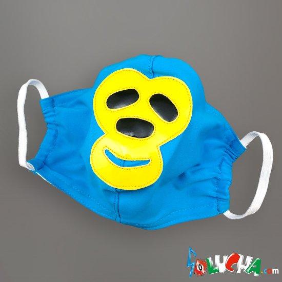 ケモニート  / プエブラ製 手作りマスク