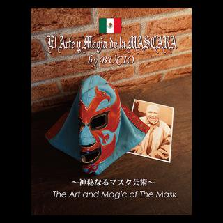 神秘なるマスク芸術 ブシオ編 / El Arte y Magia de La MASCARA #Bucio