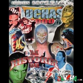 LUCHAS2000 増刊 No.17 (2006年のヒストリー特集)