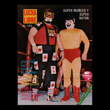 LUCHA LIBLE No.1354