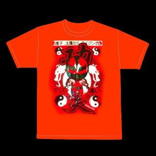 Kun Fu T-Shirt / クン・フー Tシャツ