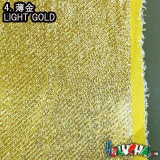 エラスラメ生地(薄金) 1m / Stretch Lame Light Gold 1m