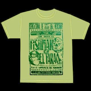 フィッシュマン vs ファラオン Tシャツ / Fishman vs El Faraon T-Shirt