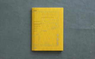 FABER NOTEBOOKS -SCALES-
