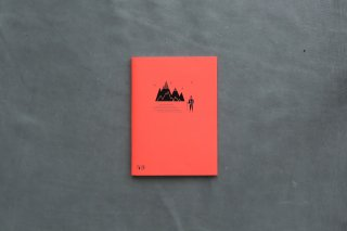 FABER NOTEBOOKS -SPACE Ratio in Spatio-