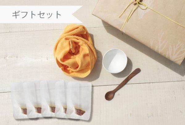 【5,000円ギフト】初めての離乳食セット【送料無料】