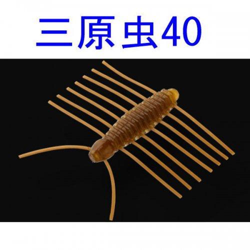 イマカツ 三原虫(エコ対応品)