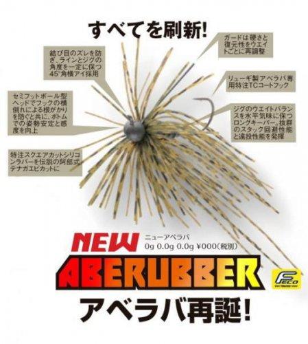 イマカツ アンクルゴビートライデントプロ イマエビ(エコ対応品)