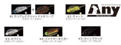 オフィスユーカリ シャラポロ 3/8oz Feco