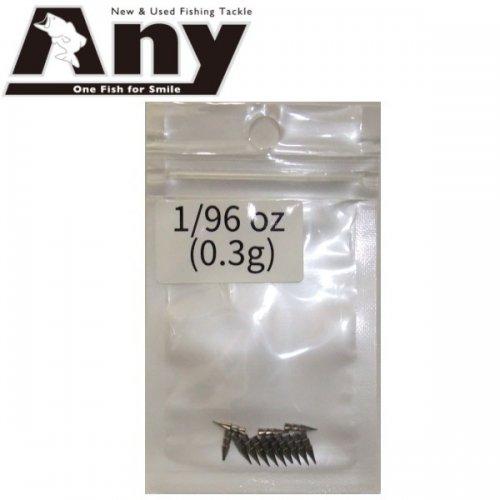 Any TG ネイルシンカー 1/96 oz (0.3g)