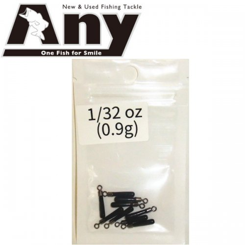 Any TG ラウンドアイブラックスキニードロップシンカー 1/32 oz (0.9g)