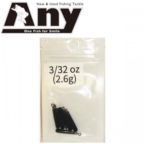 Any TG ラウンドアイブラックスキニードロップシンカー  3/32 oz (2.6g)