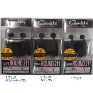 特価品 がまかつ typeROUND 211   1.6/2.6g/3.5g