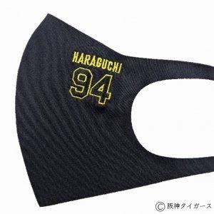 阪神マウスカバー・94原口