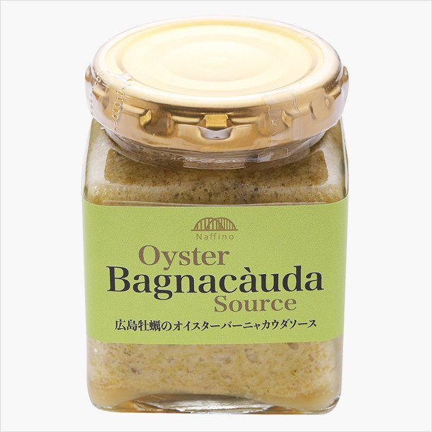 広島牡蠣のバニャカウダーソース(小)