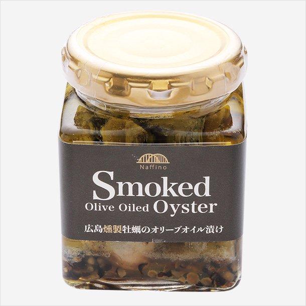 広島牡蠣の燻製オイル漬け(小)