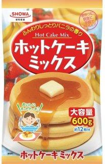 ホットケーキミックス大容量〈昭和産業株式会社〉
