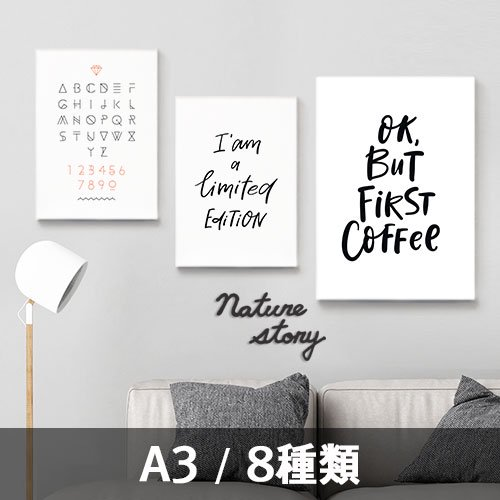 <img class='new_mark_img1' src='https://img.shop-pro.jp/img/new/icons5.gif' style='border:none;display:inline;margin:0px;padding:0px;width:auto;' />【ファブリックパネル】カリグラフィーコレクション A3