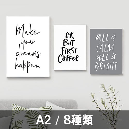 <img class='new_mark_img1' src='https://img.shop-pro.jp/img/new/icons5.gif' style='border:none;display:inline;margin:0px;padding:0px;width:auto;' />【ファブリックパネル】カリグラフィーコレクション A2