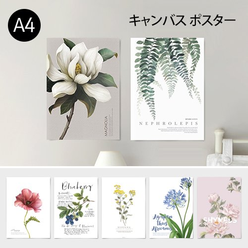 【キャンバス素材ポスター】ボタニカルコレクションVo.2 A4