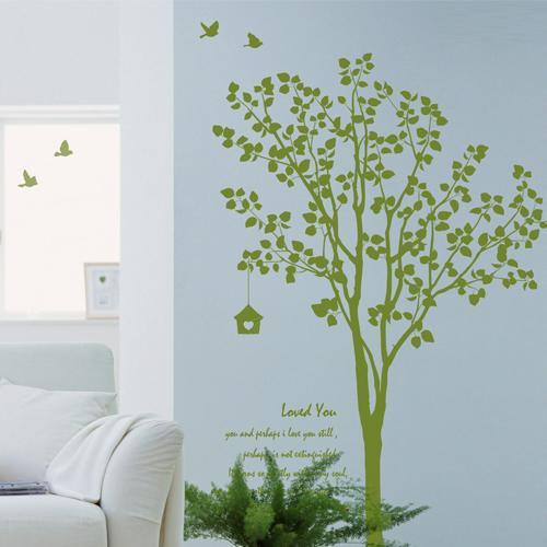 【ウォールステッカー】木のある風景