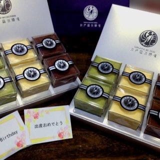 プレーン2個抹茶2個チョコレート2個 計6個入×2箱