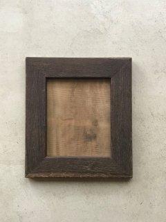工房流木人 古材の額 2