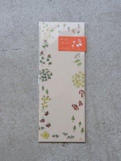 イイダ傘店 一筆箋 春の花