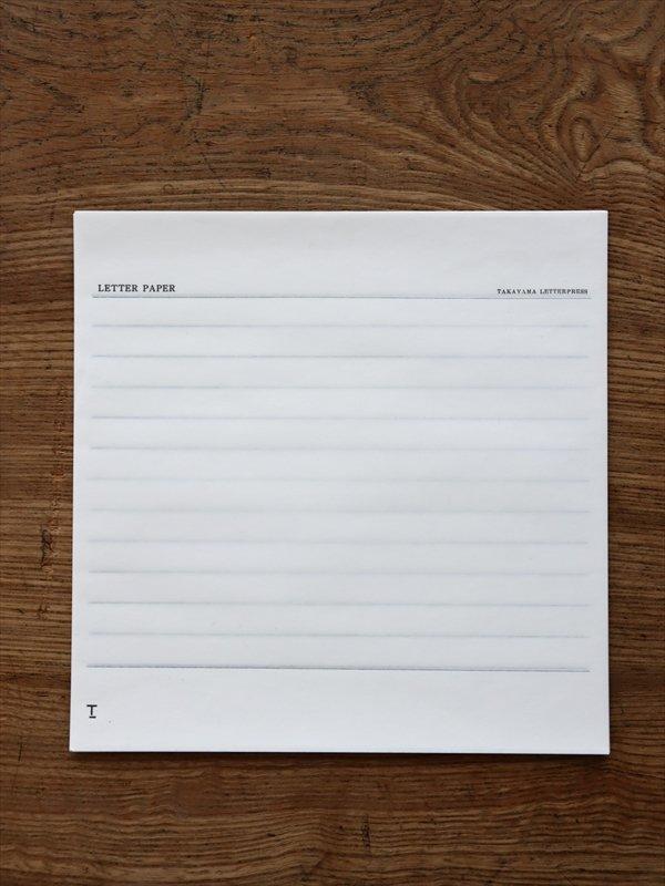 高山活版室 便箋( LETTER PAPER )