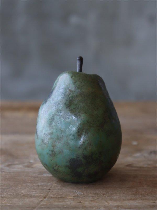 錆枝 洋梨