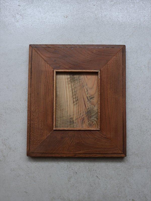 工房流木人 古材の額 A