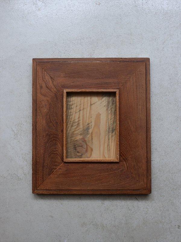 工房流木人 古材の額 B