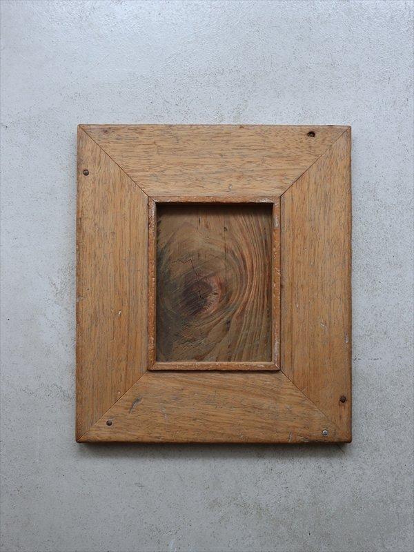 工房流木人 古材の額 C