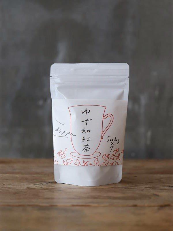 ゆず和紅茶