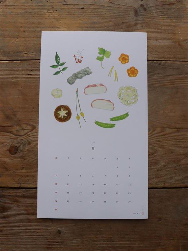 イイダ傘店 2021年カレンダー スケッチ