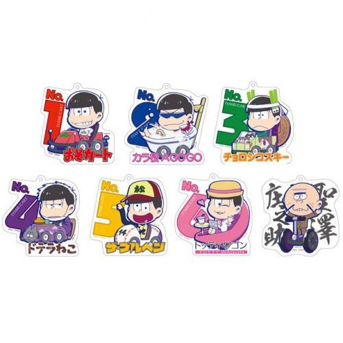 【6月予約】おそ松さん イヤミカート アクリルキーチェーンマスコット 全7種セット