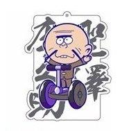 おそ松さん イヤミカート ラバーパスケース 聖澤庄之助 単品