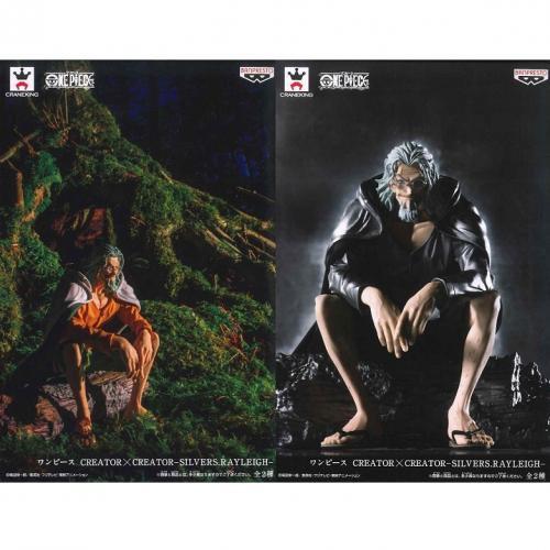 【10月予約】販促ポスター付 ワンピース CREATOR × CREATOR SILVERS.RAYLEIGH(シルバーズレイリー) 全2種セ…