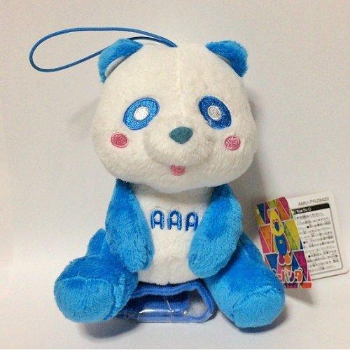 AAA え~パンダ 肩のりぬいぐるみ 與真司郎 単品