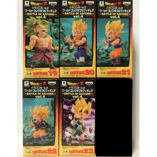 ドラゴンボールZ ワールドコレクタブルフィギュア BATTLE OF SAIYANS vol.4 5種セット