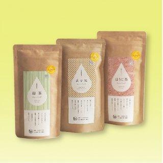 紐付きティーバッグ3種セット(緑茶   玄米茶  ほうじ茶)